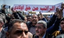 الردود العملية على سلب المخصصات تغيب عن بيانات الحكومة الفلسطينية