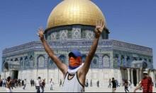 ندوة: قرار نقل السفارة الأميركية ووضع القدس القانوني والسياسي | الدوحة