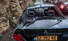 البعنة: تدحرج صخرة على سيارة