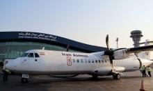 تحطم طائرة إيرانية على متنها 66 راكبا