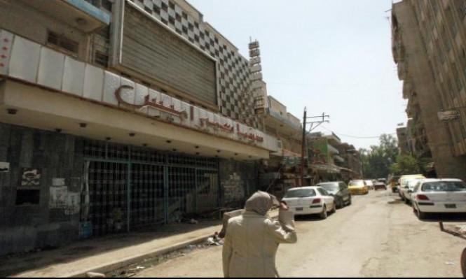 السينما العراقية: تاريخ طويل وإنجازات قليلة
