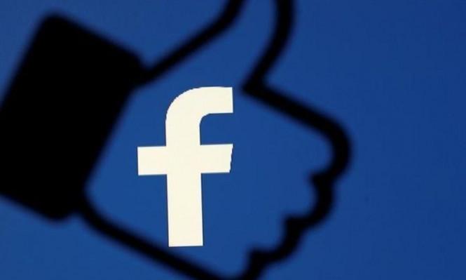 """""""فيسبوك"""" تواجه تحديا كبيرا لمنع التدخل في الانتخابات الأميركية"""