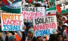 10 ملايين امرأة بالهند تدعم مقاطعة إسرائيل