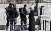 قانون يتيح لداخلية الاحتلال سحب الإقامة من المقدسيين والجولانيين