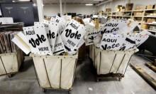 الكرملين: لا أدلة جوهرية تثبت تدخلنا بالانتخابات الأميركية