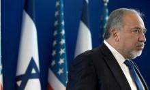 ليبرمان يعلن استهداف نفق جنوبي قطاع غزة