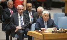 عباس مستعد لتبادل أراض ولا تنازل عن قرارات الشرعية الدولية