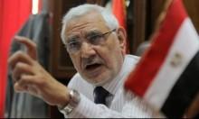 """مصر تدرج أبو الفتوح و15 آخرين على """"قوائم الإرهاب"""""""