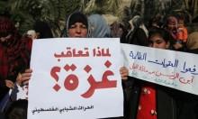 إضراب وتوقف للمواصلات احتجاجا على الأوضاع الكارثية بغزة