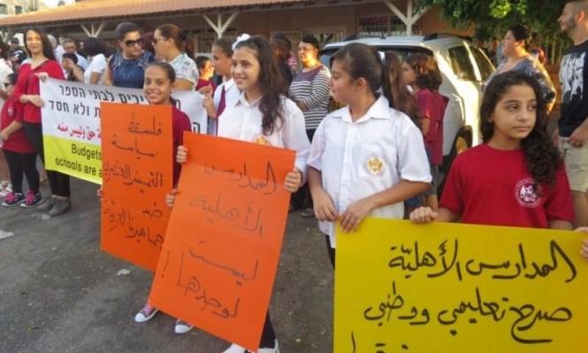 المدارس الأهلية: أقساط التعليم باهظة وتنكر لرابطة الأهالي