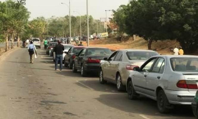 الإفراج عن عربي اختطف في نيجيريا بعد دفع فدية