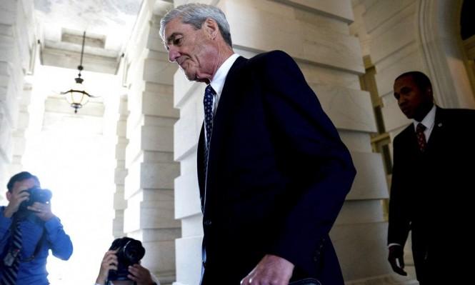 """مولر يوجه تهمة الكذب إلى محام في التحقيق بشأن """"التدخل الروسي"""""""