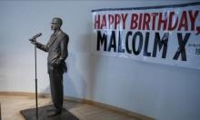 """""""مالكوم إكس"""": رسالة تنوير مستمرة بعد عقود من اغتياله"""