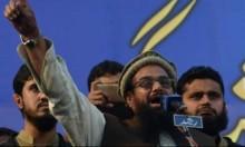 باكستان تتفادى إدراجها على لائحة تمويل الإرهاب