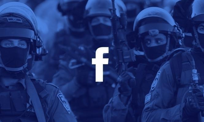 """#FBfightsPalestine في مواجهة رضوخ """"فيسبوك"""" للاحتلال الإسرائيلي"""