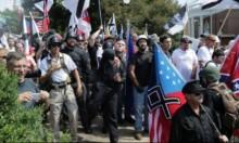 ارتفاع عدد مجموعات الكراهية في عهد ترامب