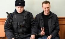 السلطات الروسية تواصل التضييق على نافالني ومساعديه
