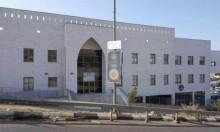 أم الفحم: المحكمة تلزم البلدية بدفع نصف مليون شيكل
