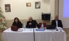 عبلين: ندوة حول تسريب أوقاف الكنيسة الأرثوذكسية