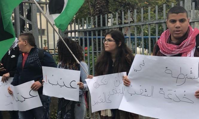 جديدة المكر: وقفة احتجاجية ضد رحلة مدرسية لكلية الشرطة