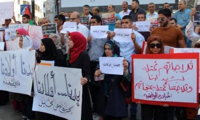 اعتصام بجنين يطالب باسترداد جثماني الشهيدين جرار