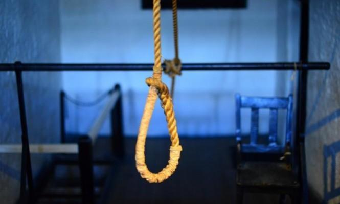الحكم بالإعدام على 21 متهم في محكمة مصرية