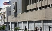 أميركا تخطط لتدشين السفارة بالقدس في الذكرى الـ70 للنكبة