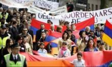 """أنقرة تندد باعتراف البرلمان الهولندي بـ""""إبادة الأرمن"""""""