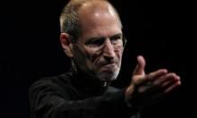 """طلب وظيفة بتوقيع ستيف جوبز قبل تأسيس """"آبل"""" يطرح في مزاد"""