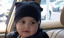 الناصرة: حملة تبرع لإنقاذ الطفل العفيفي غدا السبت