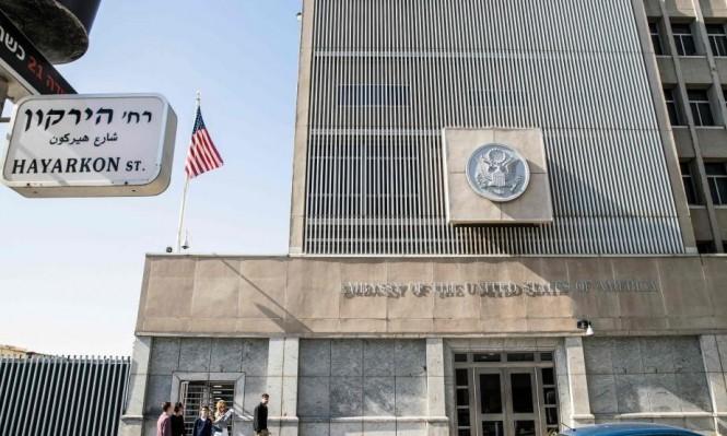 غضب فلسطيني بعد إعلان نقل السفارة بذكرى النكبة