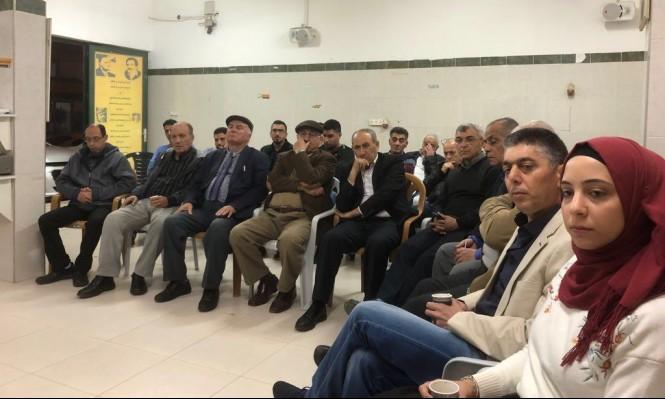 """باقة الغربية: ندوة سياسية بعنوان """"إسرائيل الثالثة، آليات النضال"""""""