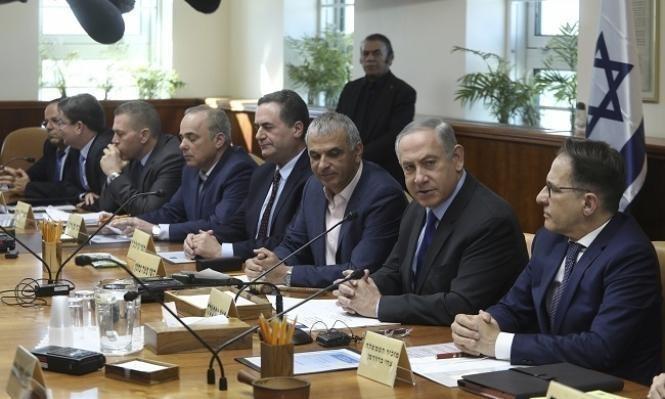 4 سيناريوهات للانتخابات المبكرة في إسرائيل