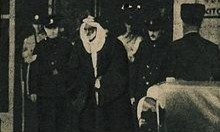 70 عاما على النكبة: إعدام الشيخ فرحان السعدي (8)