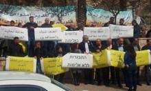 الناصرة:  العشرات يشاركون في تظاهرة ضد العنف والجريمة