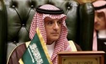 """الجبير يواصل التحريض على حماس ويتهمها بـ""""التطرف"""""""