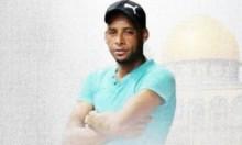 هيئة الأسرى تلتمس لنيابة الاحتلال لتسليم جثمان السراديح