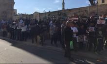 تظاهرة احتجاجية في يافا ضد عنف الشرطة الإسرائيلية