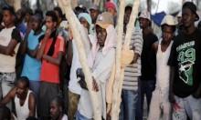 الآلاف يتظاهرون بتل أبيب رفضا لطرد اللاجئين الأفارقة