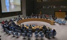 مجلس الأمن يصوت على هدنة في الغوطة الشرقية