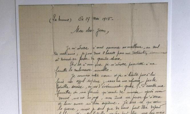 رسالة جندي منذ الحرب العالمية الأولى تُسلَّم لأقربائه بـ2018 !