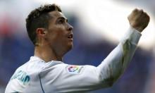 كريستيانو يحقق إنجازا جديدا مع ريال مدريد