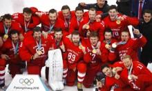 أولمبياد 2018: الفريق الروسي يحصد ذهبية هوكي الجليد