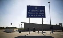 الاحتلال يغلق الضفة والقطاع بسبب عيد المساخر