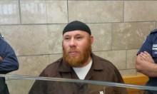 السجن الفعلي 38 شهرا لمواطن من الشبلي أدين بالتواصل مع داعش
