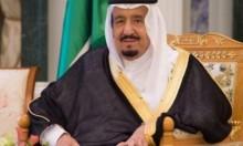 عزل رئيس هيئة الأركان العامة للجيش السعودي
