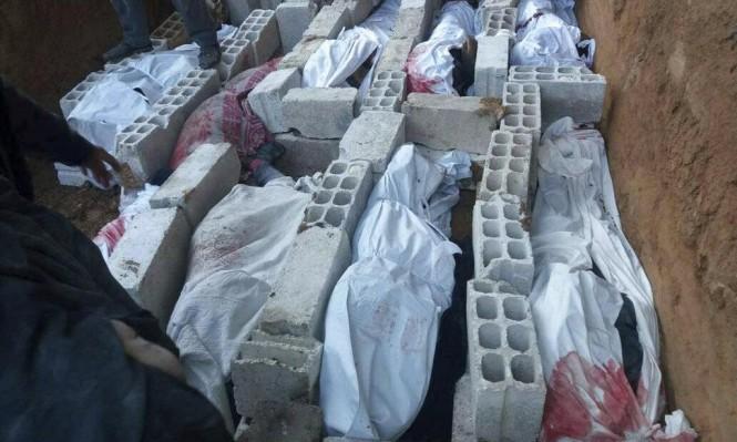 """34 قتيلًا غالبيتهم مدنيون: """"أوقفوا الجحيم بالغوطة"""""""