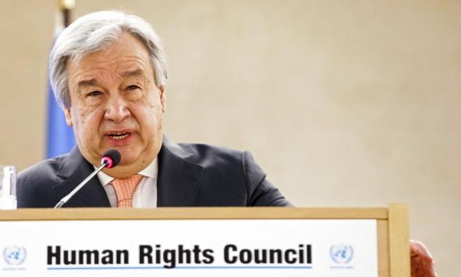 الأمم المتحدة: مبادرة جديدة لتقليص الأسلحة النووية