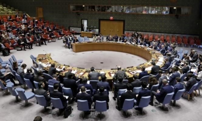 الأمن الدولي يناقش تسوية بشأن حظر الأسلحة لليمن