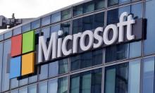 """خلاف حول الخصوصية بين """"مايكروسوفت"""" ووزارة العدل الأميركية"""